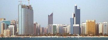Wirtschaftsmetropole Abu Dhabi; Foto: dpa