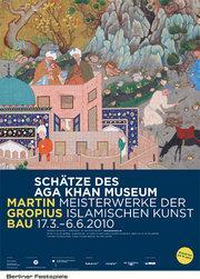 Ausstellungsplakat: Foto: Aga Khan Stiftung