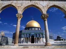 Felsendom in Jerusalem; Foto: picture-alliance/dpa