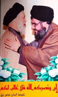 Fadlallah und Hassan Nasrallah auf einem Poster in Dahiya; Foto: Stephan Rosiny
