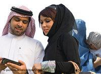 A man and woman in the Arab world (photo: dpa/DW)