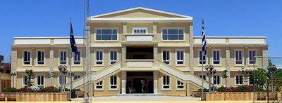 European School of Benghazi; Foto: Wikipedia