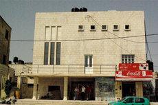 Fassade des Cinema Jenin; Foto: Maxi Leinkauf