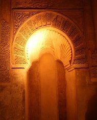 Gebetsnische in der Alhambra; Foto: Troy Nahumko