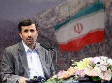 Präsident Ahmadinejad; AP