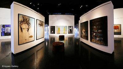 Ayyam Gallery in Damaskus; Foto: Ayyam Gallery