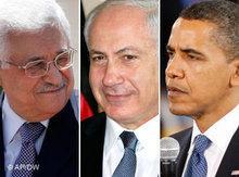 Mahmud Abbas, Benjamin Netanjahu und Barack Obama; Foto: AP/DW
