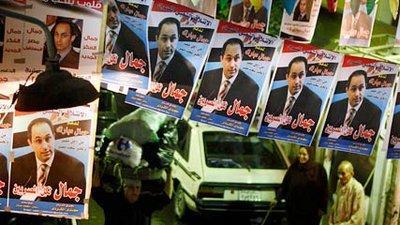 Wahlplakate von Gamal Mubarak in Kairo; Foto: AP