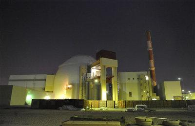 Atomkraftwerk in Busher, Iran; Foto: AP