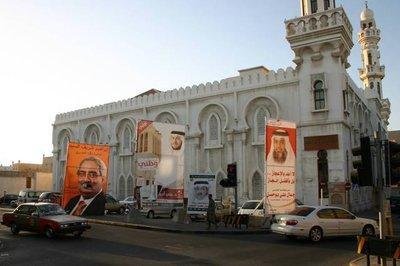 Wahlplakate vor einer Moschee in Bahrain; Foto: Hanna Labonté