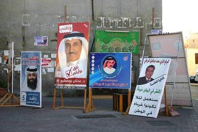 Wahlplakate; Foto: Hanna Labonté