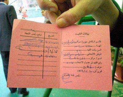 Wahlkarte einer ägyptischen Wählerin; Foto: Amira El Ahl