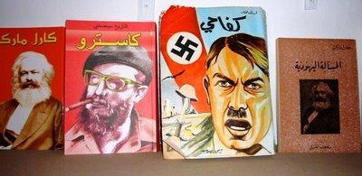Bücher in der Townhouse Galerie in Kairo; Foto: Amira El Ahl