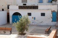 Synagoge von Azemmour, Foto: wikipedia
