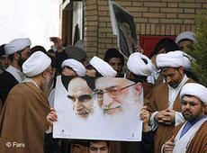 Schiitischer Klerus in Qom; Foto: Fars/DW