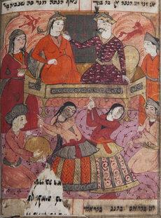 Exponat Bahram-o Goldanam, Illuminated Manuscript, Iran, 17. Jahrhundert; Foto: &copy Beit Hatfutsot