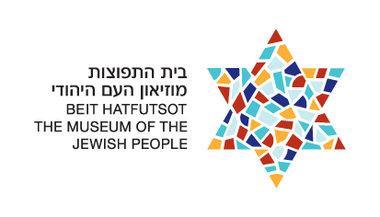 Logo Beit Hatfutsot in Tel Aviv