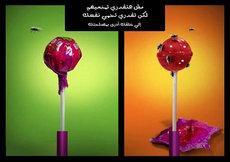 Logo der Email geführten Lollipop-Kampagne
