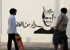 Filmszene aus Microphone: Jugendliche mit Skateboards vor einer Mauer mit Graffitikunst