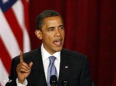 US-Präsident Obama während seiner Rede in Kairo; Foto: AP