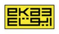 The Eka3 logo