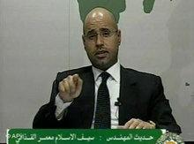Saif al-Islam al-Gaddafi; Foto: AP/Libyan State Television
