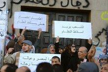 Demonstranten in Bengasi; Foto: AP