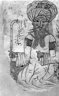 Ibn Sina - auch Avicenna genannt; Foto: wikipedia