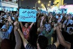 Proteste von Schiiten in El-Qatif; Foto: AP