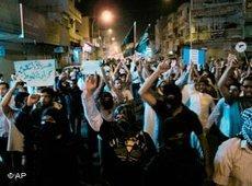 Schiitische Demonstranten in El-Qatif; Foto: AP