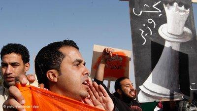 Proteste in Jordanien; Foto: dpa
