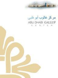 Gallup Center Abu Dhabi