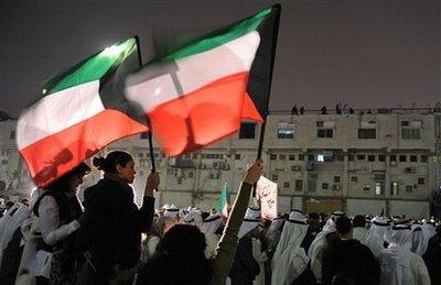 Proteste vor dem Seif-Palace in Kuwait-Stadt; Foto: Gustavo Ferrari/AP