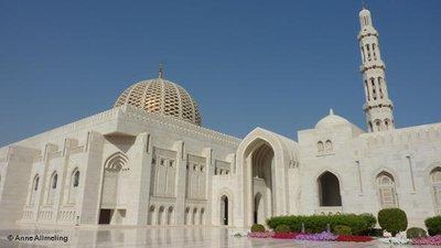 Die Sultan Qabus Moschee in Maskat; Foto: DW