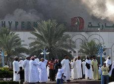 Proteste in Oman Ende Februar 2011; Foto: AP