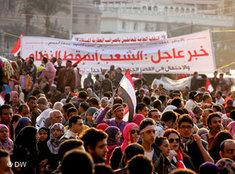 Demonstration von Regierungsgegnern auf dem Tahrir-Platz in Kairo; Foto: DW