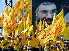 Versammlung von Anhängern der schiitischen Hisbollah in Beirut; Foto: AP