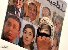 Protestplakat gegen das Regime in Marokko; Foto: DW