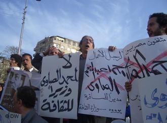 Muhammad Hashim während einer Demonstration gegen die Ernennung von Mohammad al-Sawi als Kulturminister; Foto: DW