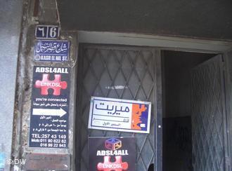 Der Eingang des Merit-Verlags in der Kasr-el-Nil-Straße in Kairo; Foto: DW