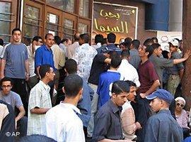 Cinema-goers in Cairo (photo: AP)