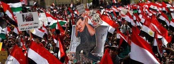 Demonstrators protesting in Tahrir Square (photo: dapd)