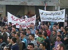 Demonstration gegen das Baath-Regime in Banias; Foto: dapd