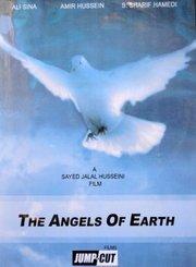 Cover zum Film 'The Angels of Earth' von Jump Cut Films; Foto: Martin Gerner