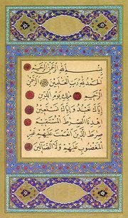 Die Fatiha aus einer Koranhandschrift von Hattat Aziz Efendi; Foto: kein Copyright