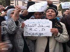 Frauen demonstrieren in Tunesien; Foto: DW