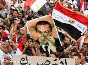 Ägyptische Demonstranten; Foto: AP