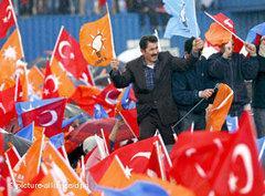 Parteiveranstaltung der AKP in Istanbul; Foto: dpa