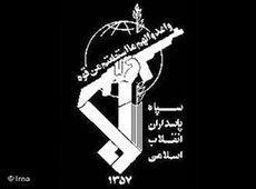 Logo der Sepah Pasdaran