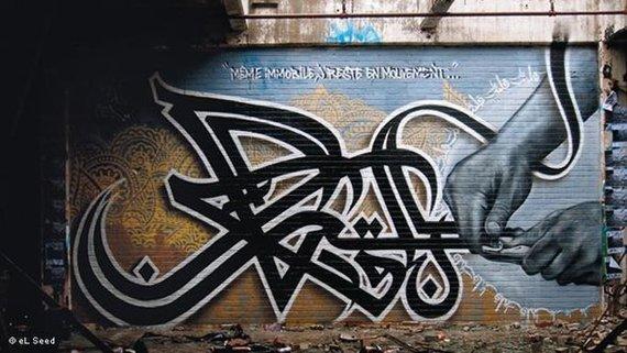 Modern arabic graffiti ancient calligraphy meets politics